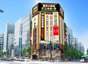 古書店街・神田神保町に「ドンキ」近日オープン! 店の内装は本をモチーフ