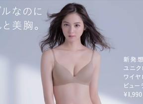 佐々木希がユニクロCMで魅せた「美背中」と「美胸」