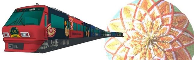 「さげもんジャック」実施中のラッピング観光列車「水都-すいと-」