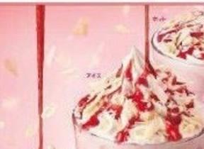 「McCafe by Barista」で「ホワイトチョコストロベリーラテ」など3品を期間限定販売 日本マクドナルドから