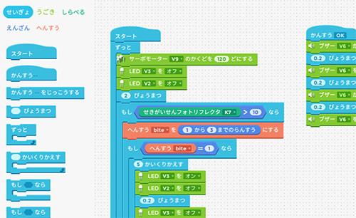 KOOVの専用アプリは日本語が理解できれば操作可能