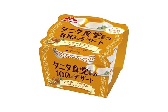 「タニタ食堂監修の100kcalデザート レアチーズプリン オレンジソース」