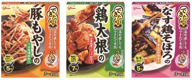 (左から) 「豚もやしのうま味 炒めの素」「鶏大根の中華風黒こしょう炒めの素」「なす鶏そぼろのあんかけ炒めの素」