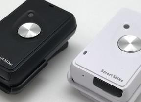 iPhone専用ワイヤレスマイク「Smart Mike」...クラウドファンディング「Makuake」で
