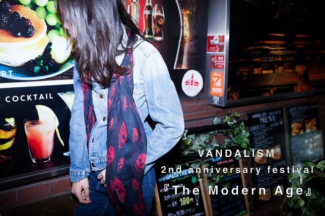 「The Modern Age」が開催される