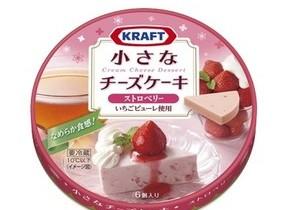 ひとくちサイズのチーズデザート、森永乳業