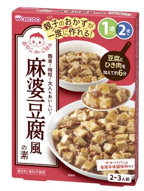 「麻婆豆腐風の素」