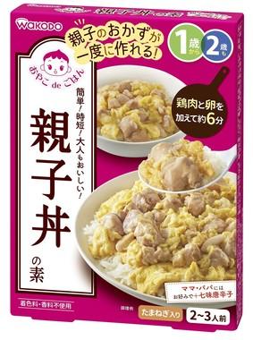 「親子丼の素」