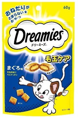 「ドリーミーズ毛玉ケア まぐろ味」