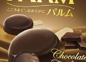 「PARM チョコレート&チョコレート~」発売