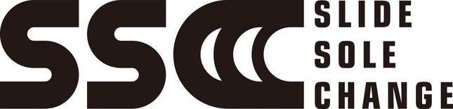 「スライドソールチェンジ」のロゴ