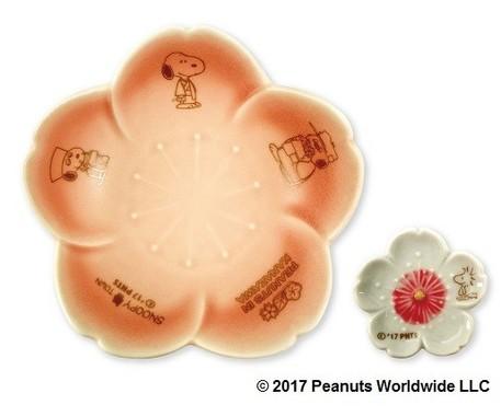 限定150個「桜小皿&箸置き 兼六園」(1280円)