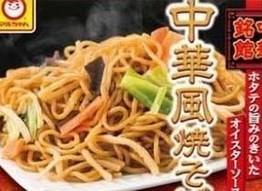 冷凍麺「マルちゃん 中華銘館中華風焼そば」、東洋水産