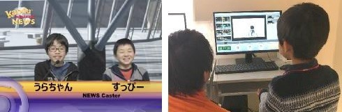 (写真左から)第1スタジオ、第2スタジオの編集ブース