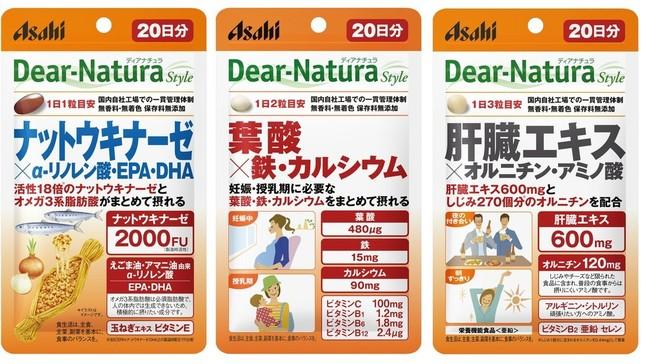 (左から) 「ナットウキナーゼ×α-リノレン酸・EPA・DHA20日」「葉酸×鉄・カルシウム20日」「肝臓エキス×オルニチン・アミノ酸20日」