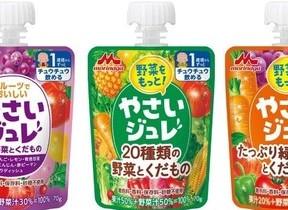 野菜汁+果汁=100%の子ども向け「やさいジュレ」のアイテム拡大