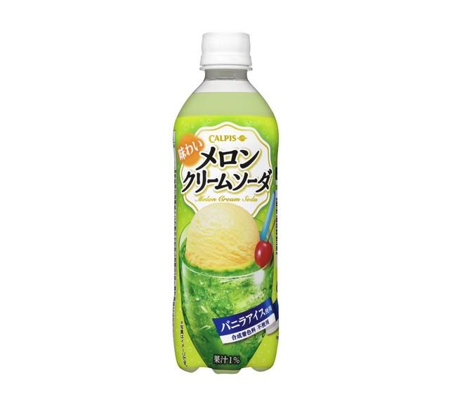 アサヒ飲料の「味わいメロンクリームソーダ」