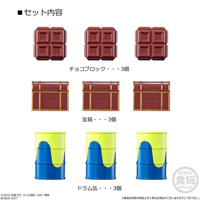 「OPTION SET」彩色済みプラスチック完成品9個1セット