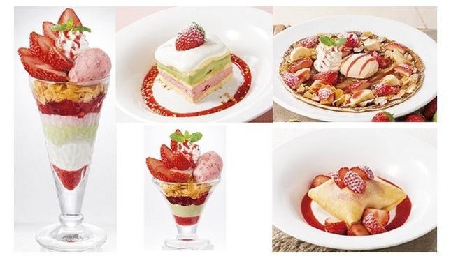 (左端)とちおとめのザ・サンデー(上段)とちおとめのショートケーキ、苺のガレット(下段)とちおとめのミニパルフェ、苺のクレープアイス