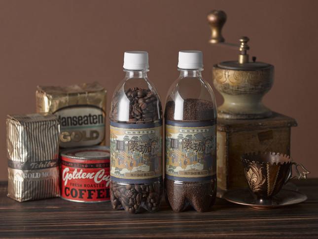 ペットボトルに珈琲豆が閉じ込められている「懐珈」