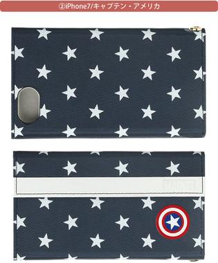 iPhone 7用 フリップカバー / キャプテン・アメリカ