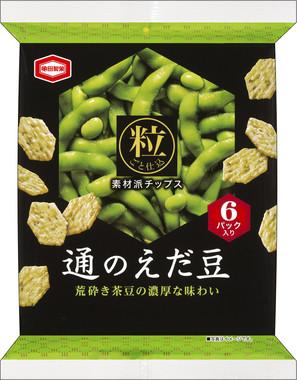 茶豆を100%使用
