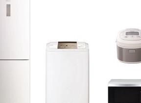 ハイアール、新生活スタートを応援 「ふたり暮らしの新生活家電セット」を発売