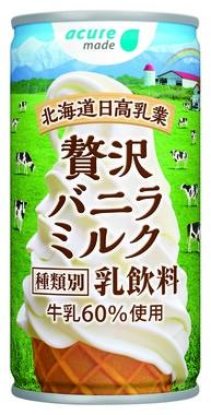 北海道産牛乳60%を使用