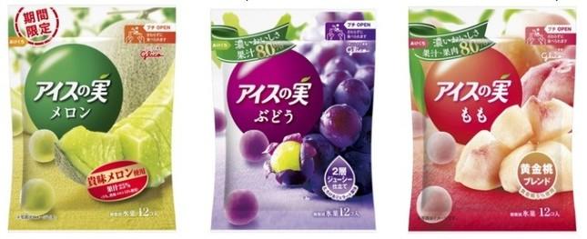 人気シリーズ「アイスの実」。「メロン」(左)が期間限定で新発売