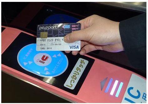 PASMO機能を搭載した新クレジットカード登場!