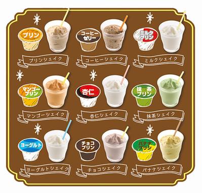今や何10種類と販売されているカップデザートを材料にできる(C)T-ARTS