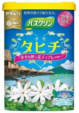 世界の香りで旅行気分を味わうシリーズの新商品