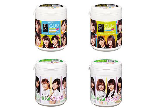 写真上段が「HKT48 ボトルガム」、下段が「欅坂46 ボトルガム」