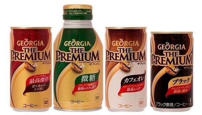 (左から)「ジョージア ザ・プレミアム」、「ジョージア ザ・プレミアム 微糖」、「ジョージア ザ・プレミアム カフェオレ」、「ジョージア ザ・プレミアム ブラック」