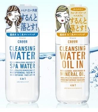 「水クレンジング」(左)と「水クレンジング オイルイン」