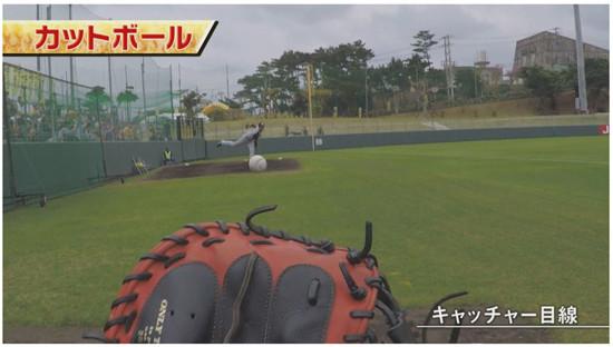 キャッチャー目線から、藤波投手などの剛速球を体験できる。