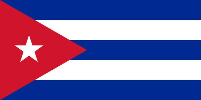 キューバに注目