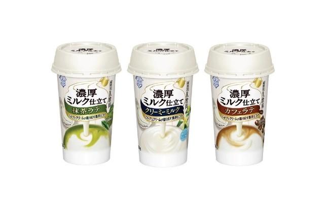 (写真左から)「濃厚ミルク仕立て 抹茶ラテ」「濃厚ミルク仕立て クリーミーミルク」「濃厚ミルク仕立て カフェラテ」