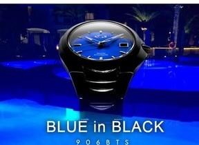 ブルーとブラックが融合した100本限定の腕時計