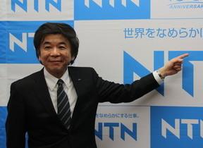 「なめらか」で日本のモノづくりを支える 100年企業「NTN」の伝統と革新