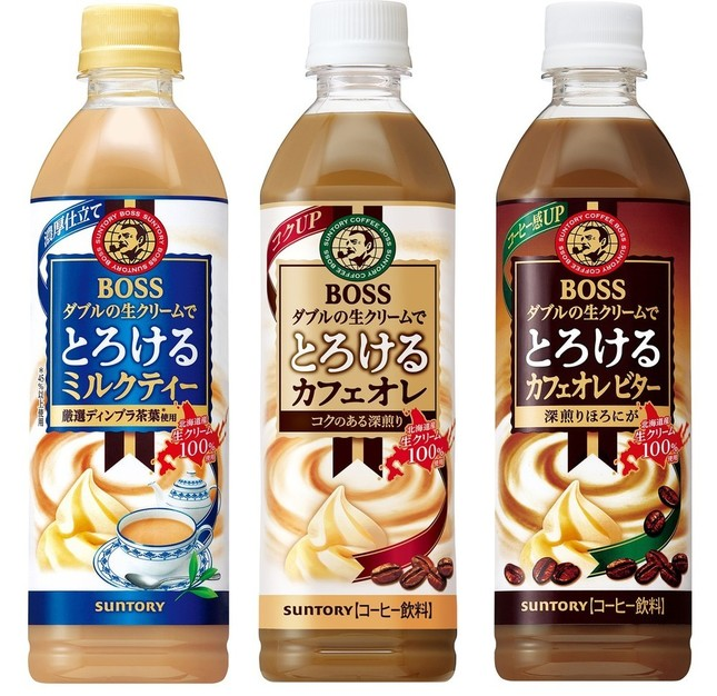 新発売の「ボス とろけるミルクティー」(左)と「ボス とろけるカフェオレ」、リニューアル発売される「ボス とろけるカフェオレ ビター」
