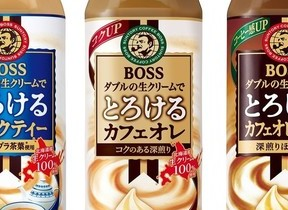 ミルクも紅茶も濃厚な「ボス とろけるミルクティー」新発売/「とろけるカフェオレ ビター」リニューアル