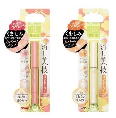 「桜色」(左)と「肌色」