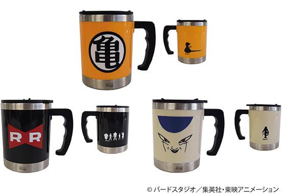 (写真左から)「DRAGON BALL Z サーモマグ レッドリボン」、「DRAGON BALL サーモマグ 亀」、「DRAGON BALL Z サーモマグ フリーザ」