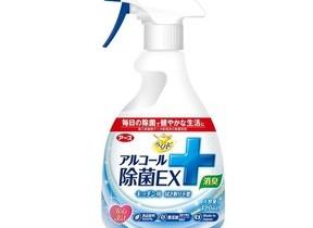 食品原料100%と日本製で安全をアピール 細菌・ウイルスを99.99%除去するアース製薬のスプレー