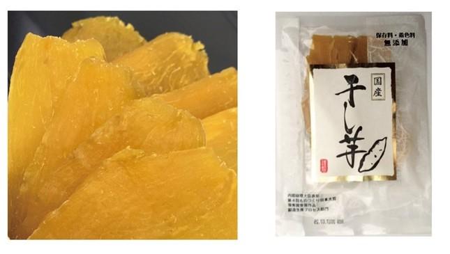 「黄金色の干し芋」(Qoo10で購入可)