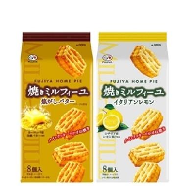 焦がしバター(左)とイタリアンレモン