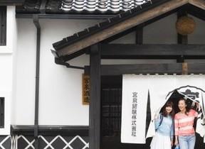 「星野リゾート磐梯山温泉ホテル」新宿泊プラン 「会津みっけ旅」