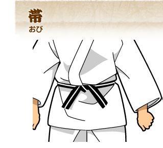 従来の女子の黒帯(柔道チャンネルより)