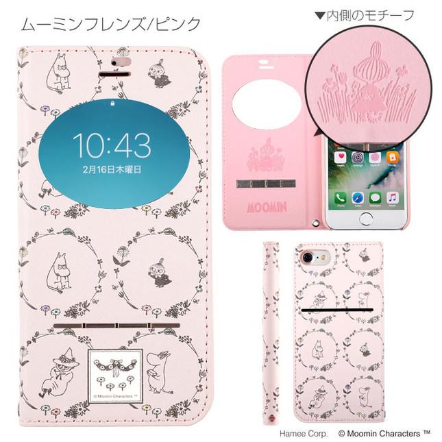 ムーミンフレンズ/ピンク